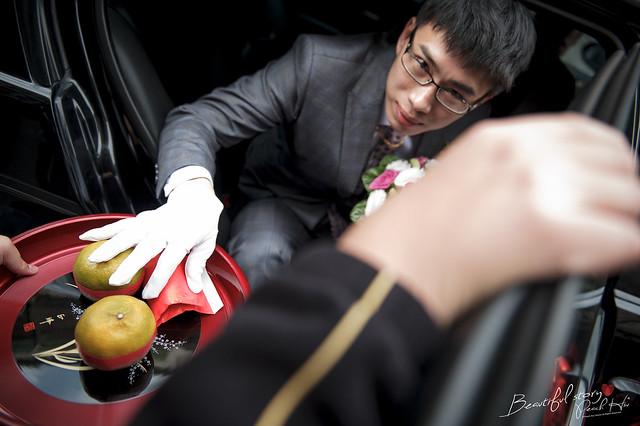 peach-20131228-wedding-324