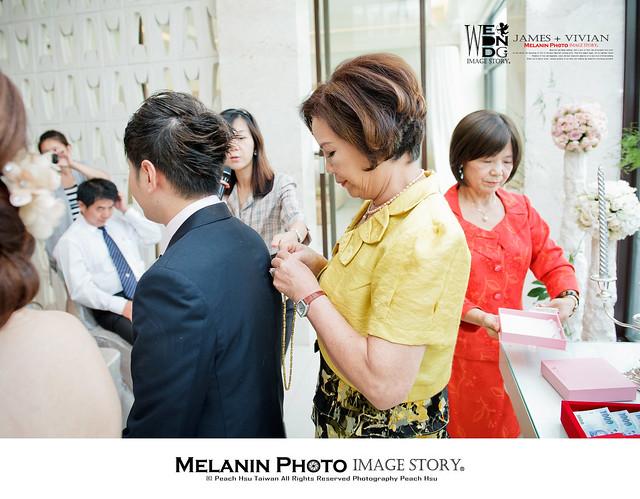 peach-wedding-20130707-8034