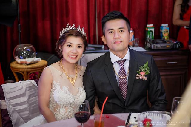 peach-20180623-wedding-177