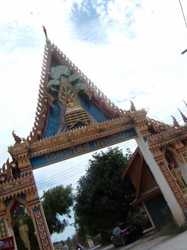 Temple gate @ Big Buddha, Thailand