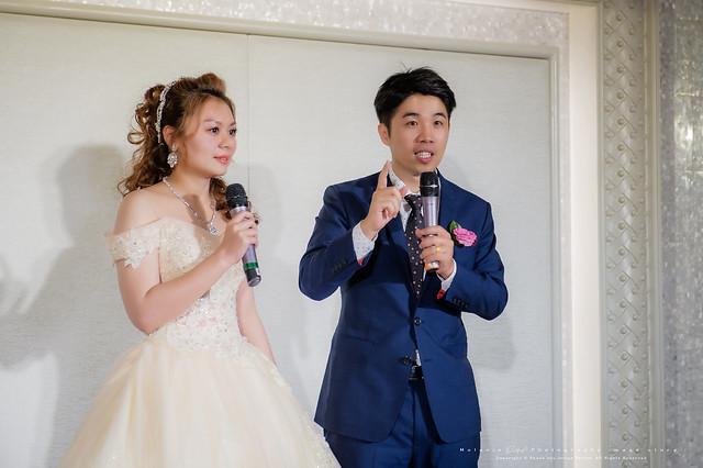 peach-20180429-wedding-393