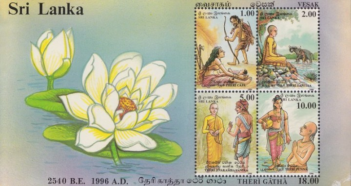 Sri Lanka - Theri Gatha - Vesak 1996
