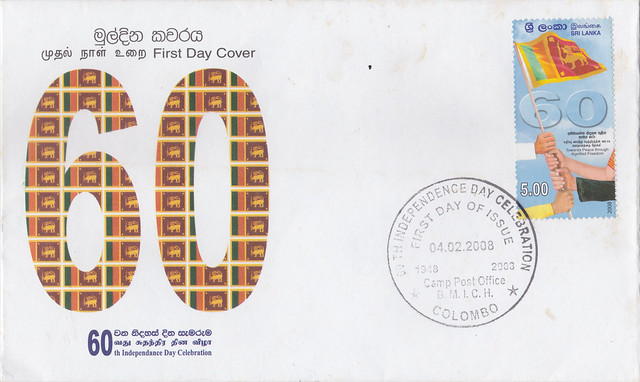 Sri Lanka 60 Years of Independence FDC