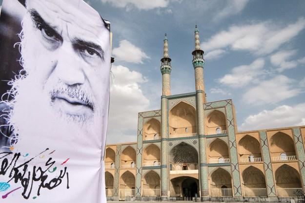 Poster of the Ayatollah. Yazd