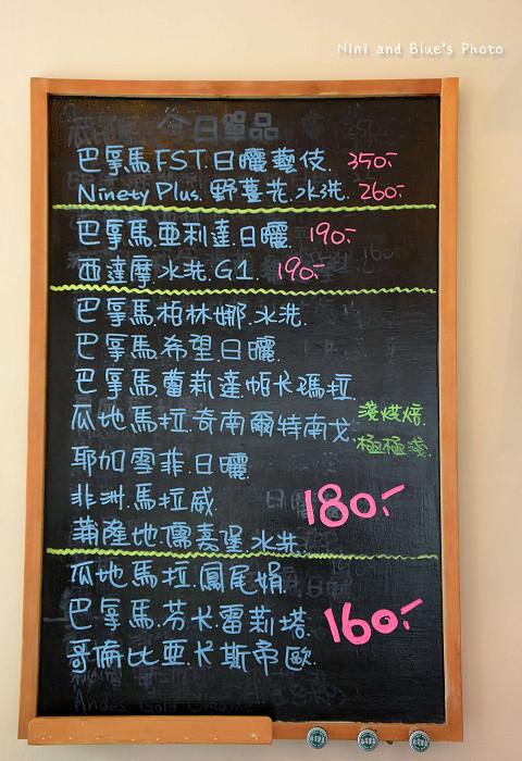 台中米咖啡08