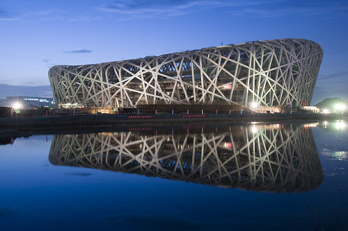 Olympic Stadium, Beijing
