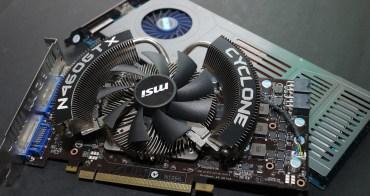 兩代相見歡-NVIDIA GTX460 768MB  V.S GTX260+