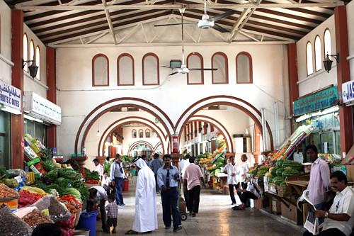 Sharjah market