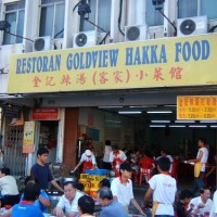 JJCM :- Golden View Hakka Food, PJ