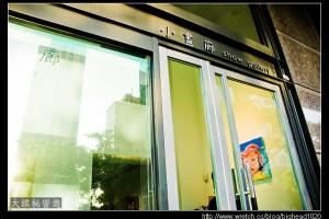 [高雄]新興 小畫廊與呂浩元2010個展
