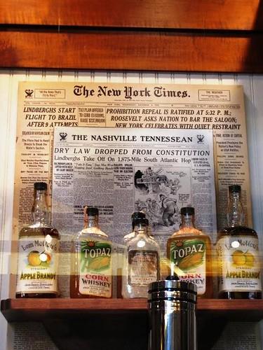 Jack Daniel's Distillery in Lynchburg
