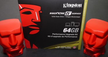 時間的考驗-Kingston SSDNOW V+ 64G