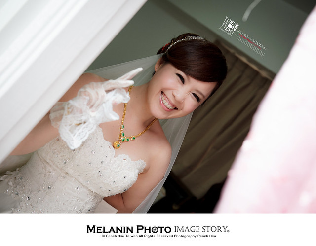 peach-2013-7-28-wedding-9667