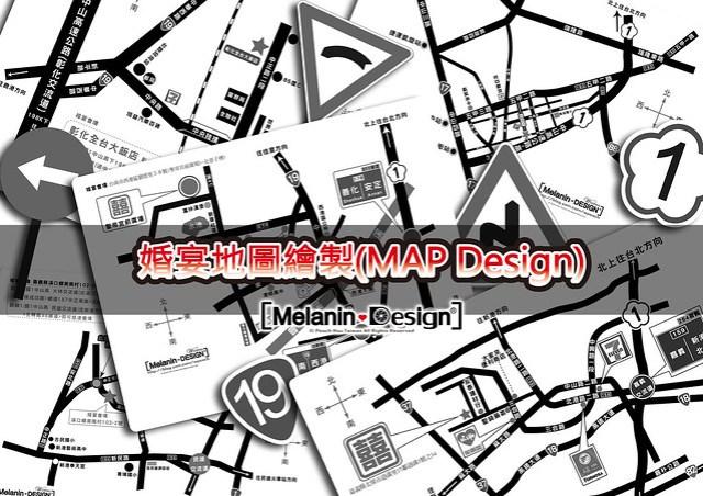 喜宴地圖服務 繪製