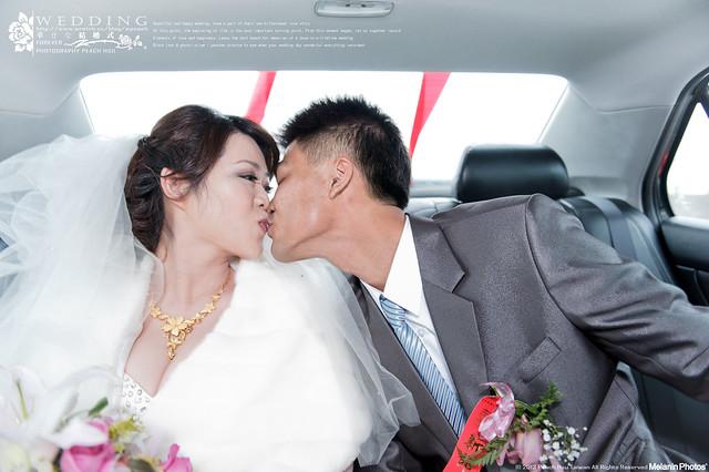 peach-20130113-wedding-9821