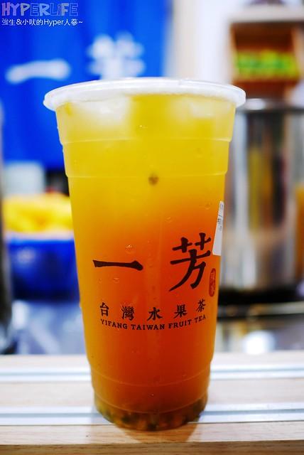 一芳台灣水果茶 (12)