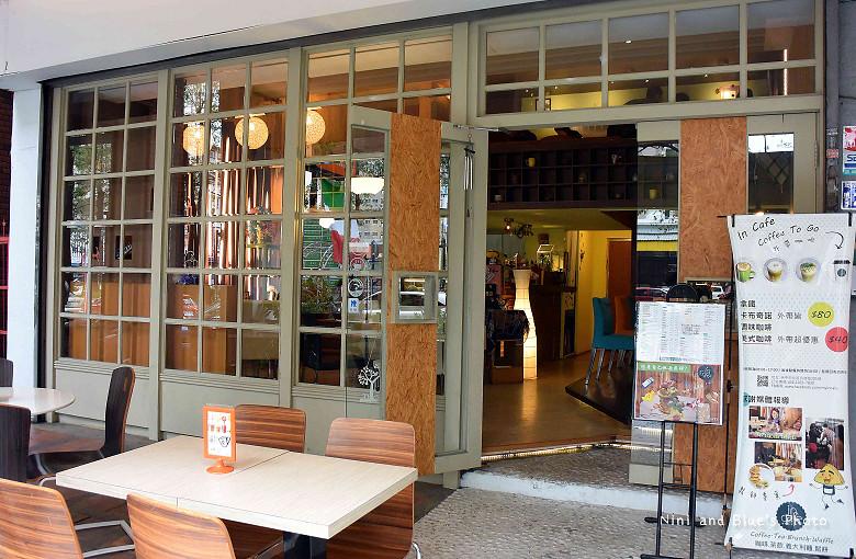 台中科博館早午餐In Cafe 浸在咖啡24