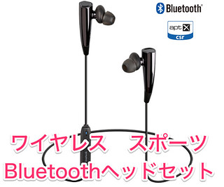 Inateck_BH1001_Inateckワイヤレス_スポーツBluetoothヘッドセットBH1001