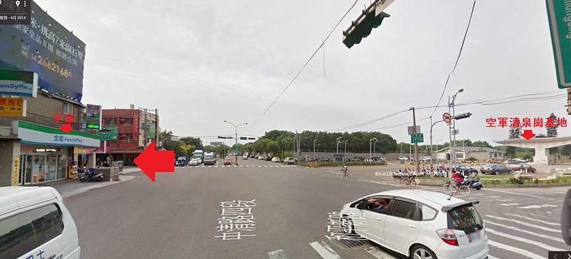 清泉崗基地