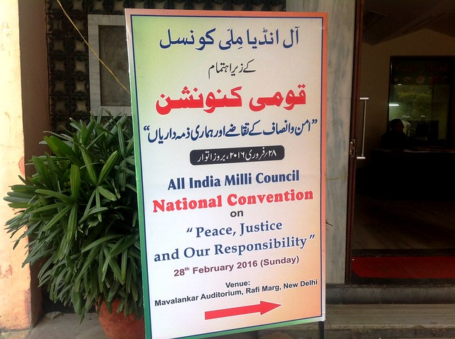 All India Milli Council