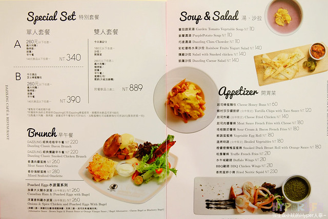 Dazzling Café & Restaurant 台中旗艦店 (32)