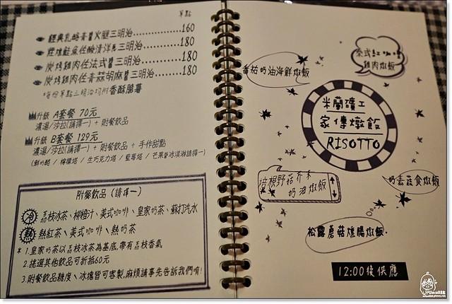 0001DSC01668