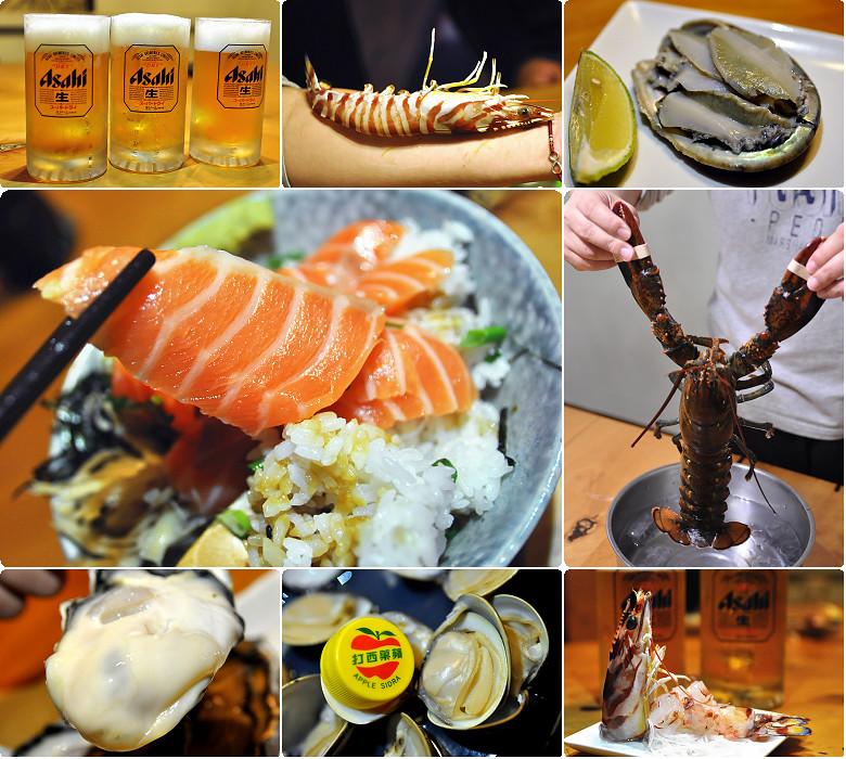 甜在興日式燒烤海鮮居酒屋啤酒餐廳06