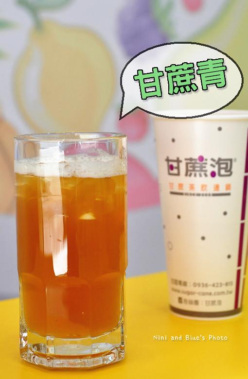 甘蔗泡茶果汁飲料13