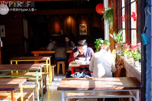 東海豆子芋圓仙草凍 (12)