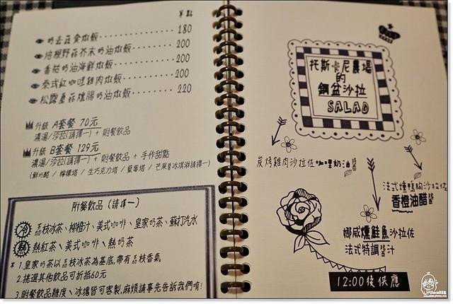 0001DSC01669