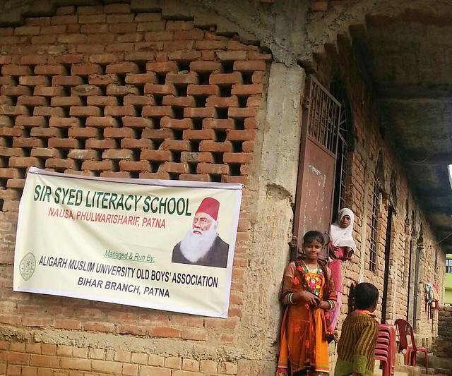 Sir Syed Literacy School