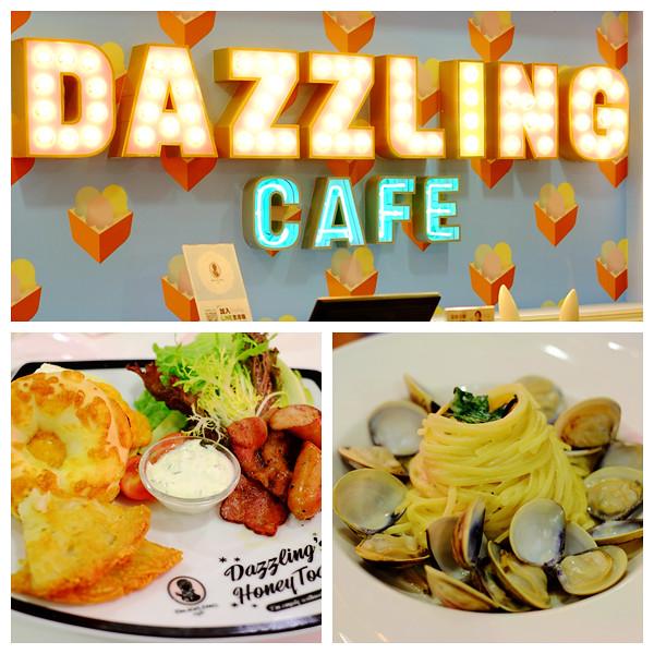Dazzling Café & Restaurant 台中旗艦店 (35)