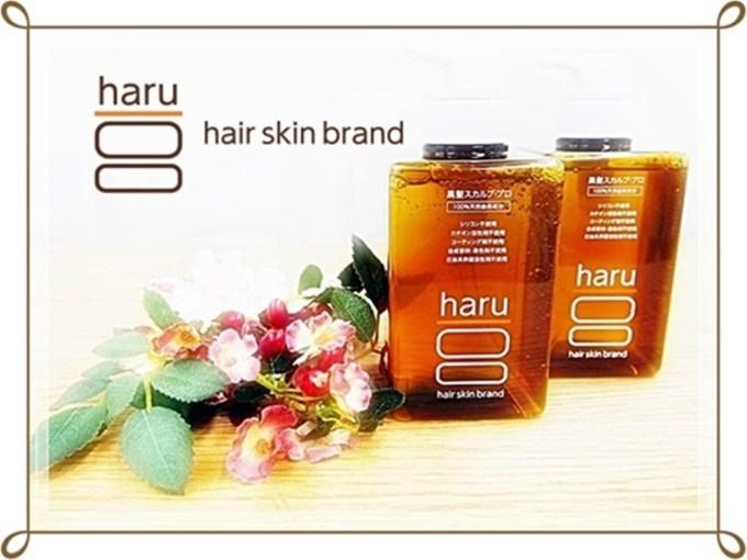 haru-scalp-pro-shampoo-9