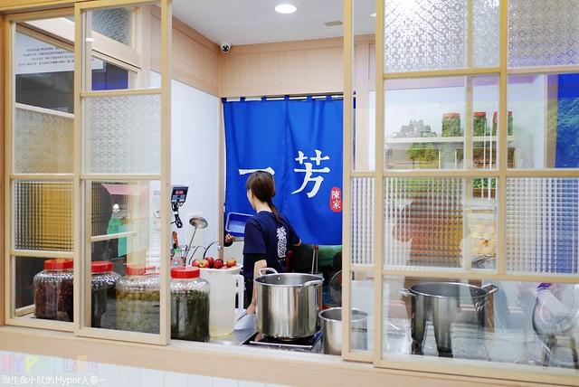 一芳台灣水果茶 (2)