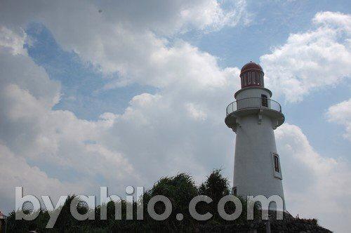 Naidi Hill, Batanes