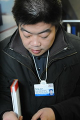Feng Jun shows me his book scanner