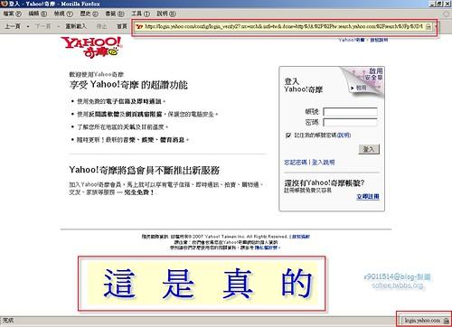 yahoo.com-真拍賣