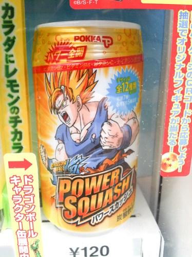 Power Squash
