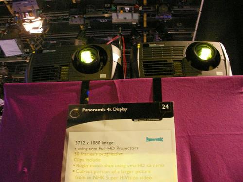 Two 2k projectors side by side