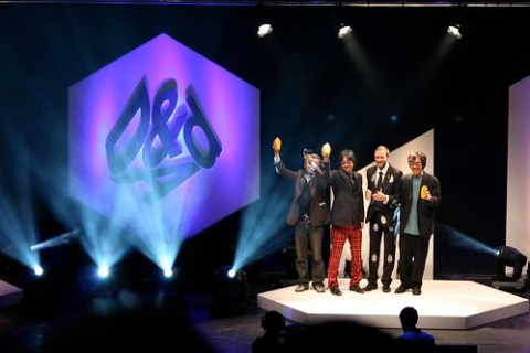 D&AD Awards 2008