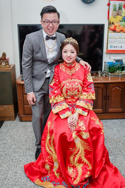 peach-20161218-wedding-454