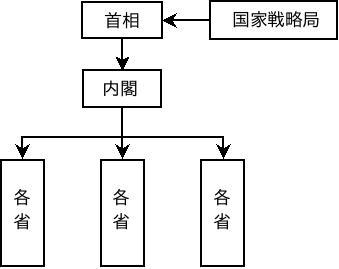 fu-jp.jpg