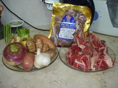 Hamin Ingredients