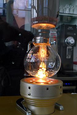 firing japanese coffee