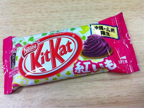 Kit kat 紅いも! Thx @inata_hazuki