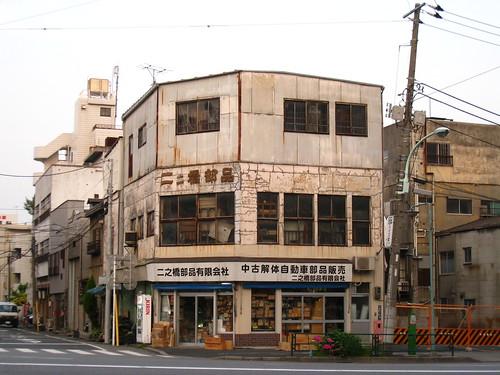 Unkempt house in Tokyo