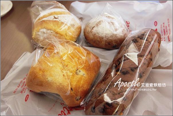 [三峽 食]*推薦~Apostle艾波索烘焙坊(台北大學旁) Yukis Life by yukiblog.tw