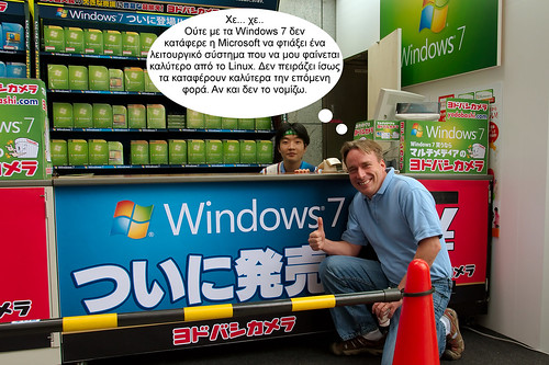 linux_win7