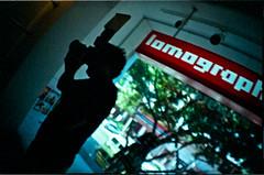 Lomography Gallery Store, Rio de Janeiro, Ipanema