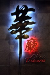 Collage China Treasure